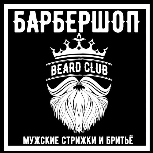 logo barber 2.0-01