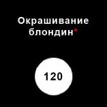 цена-сайтq